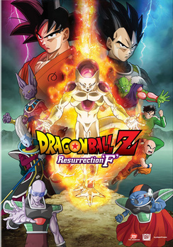 Dragon Ball Z: Resurrection 'F' (DVD)