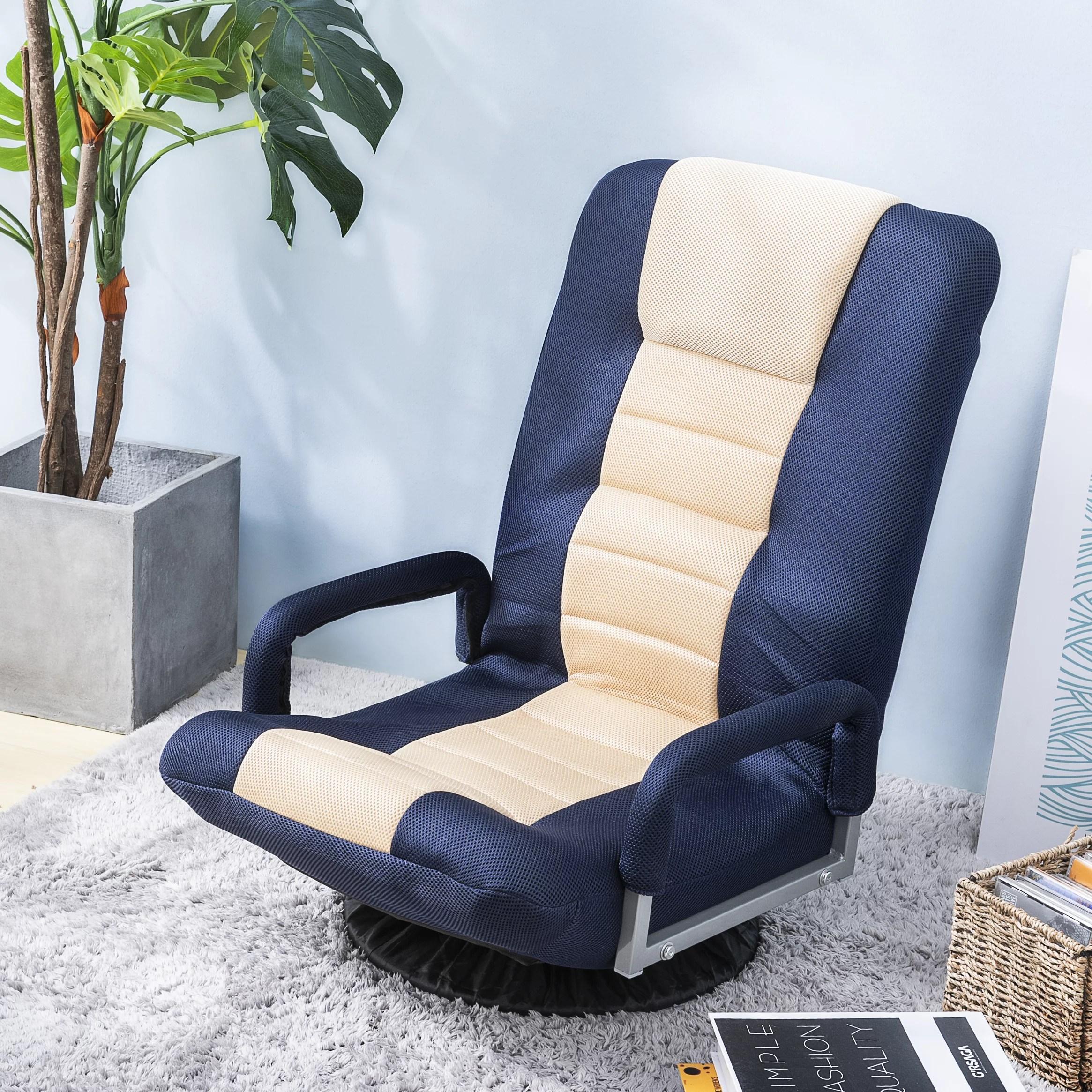 urhomepro floor gaming chair adjustable 7 position swivel Kids Floor Chair id=29260
