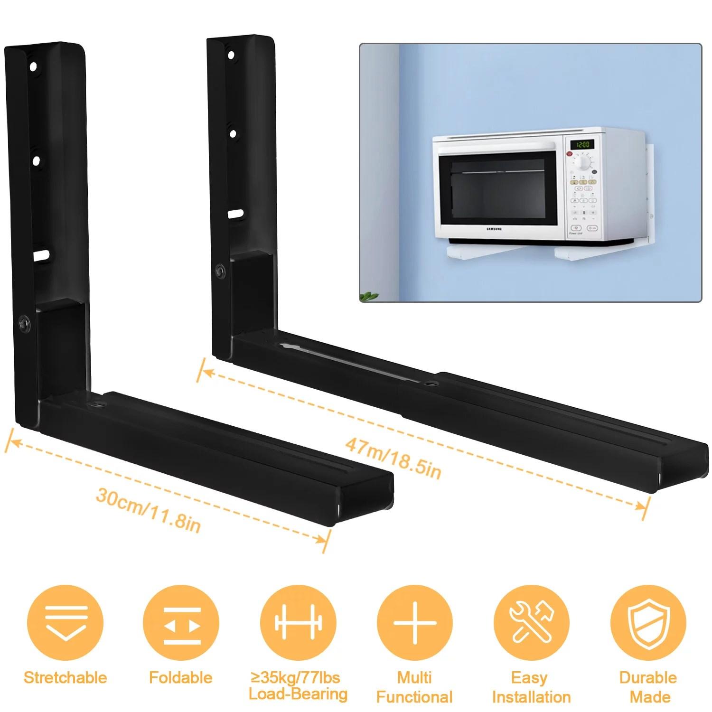 2 pcs microwave brackets adjustable wall mount shelf heavy duty carbon steel wall microwave cradle