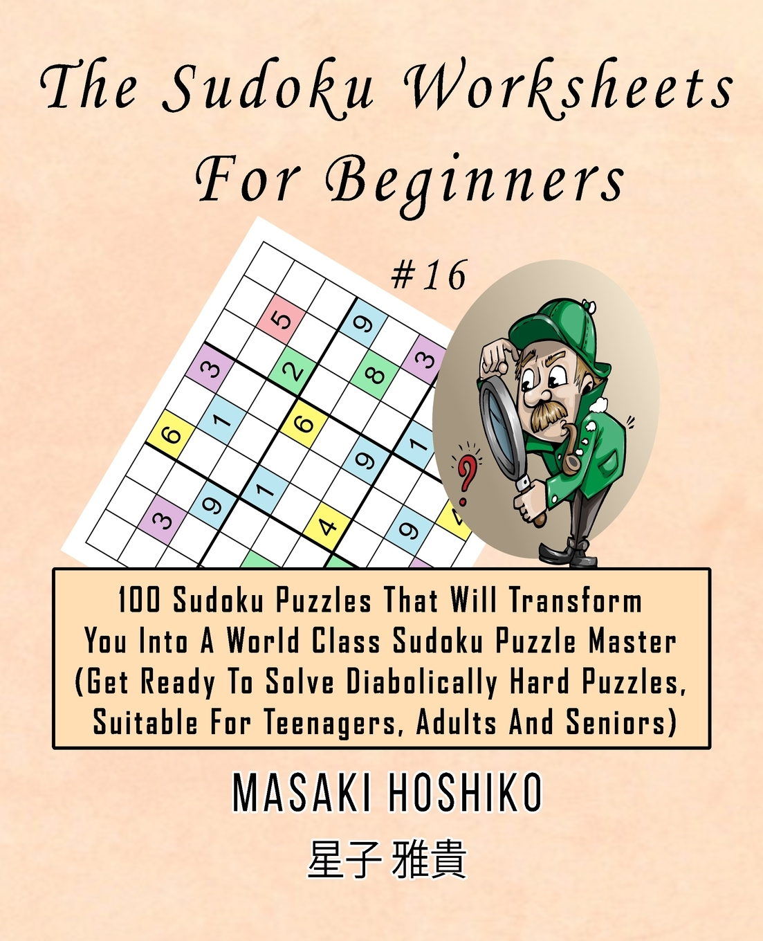 The Sudoku Worksheets For Beginners 16 Paperback