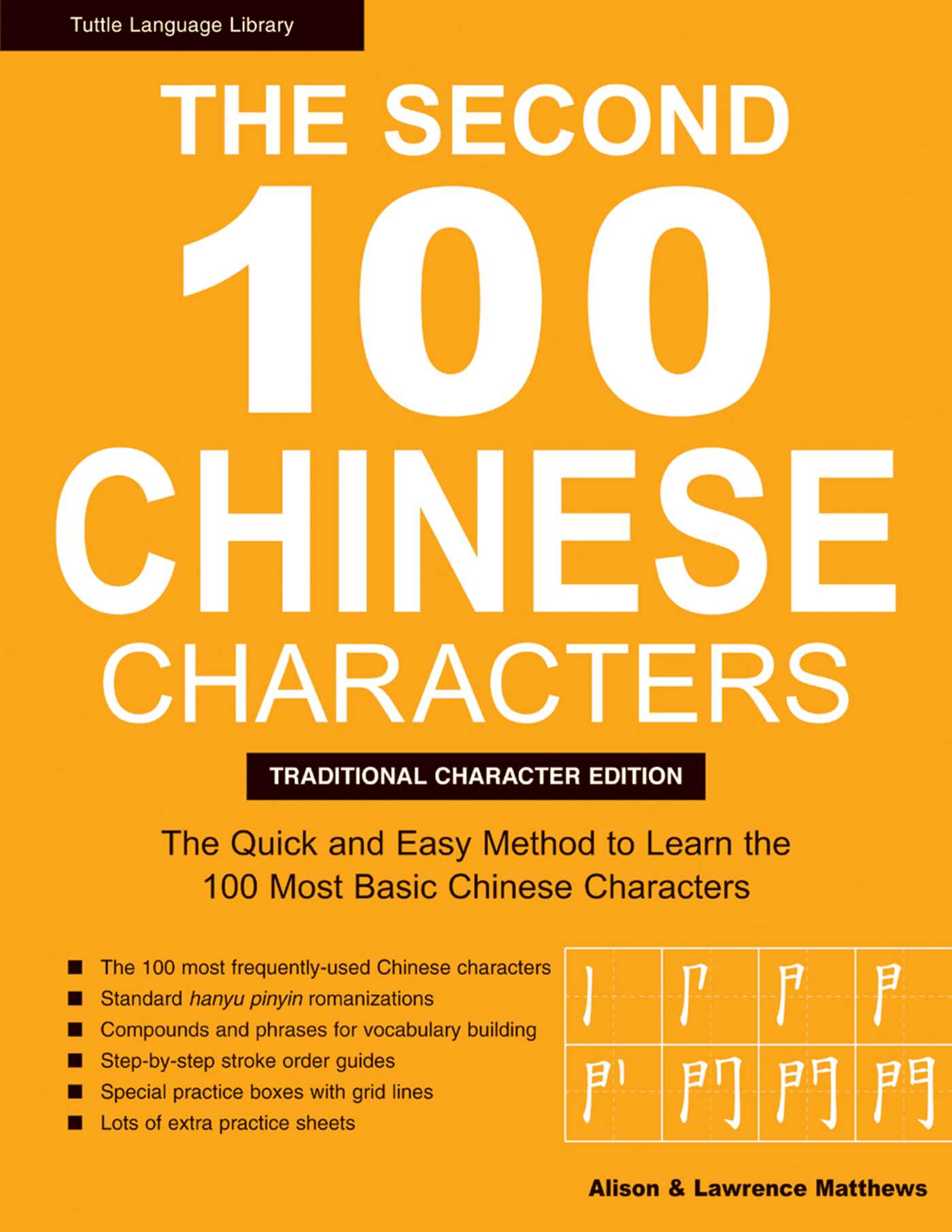 The Second 100 Chinese Characters Traditional Character