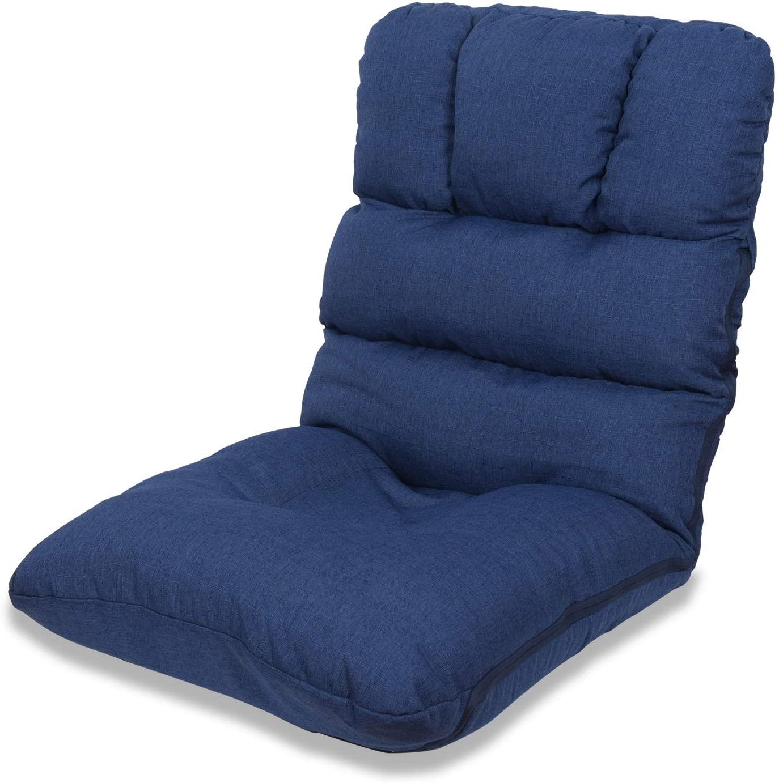waytrim indoor adjustable floor chair 5 position folding Kids Floor Chair id=71578
