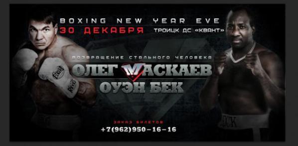 https://i1.wp.com/i51.fastpic.ru/big/2012/1222/7f/cefc042afe8a29d4fe1a98c66af3c17f.jpg?w=598