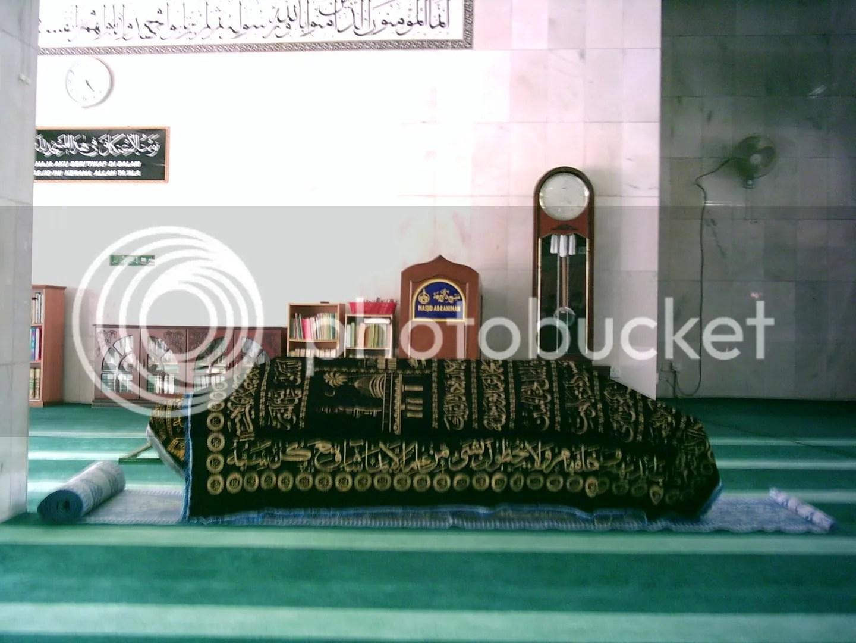 A friend's janazah in the masjid pending prayers