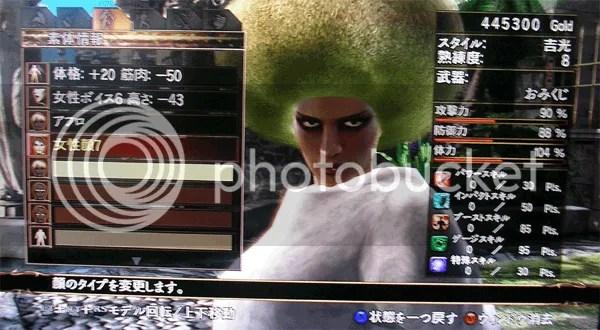 劍魂4-角色生成器(圖多) - garuru的創作 - 巴哈姆特