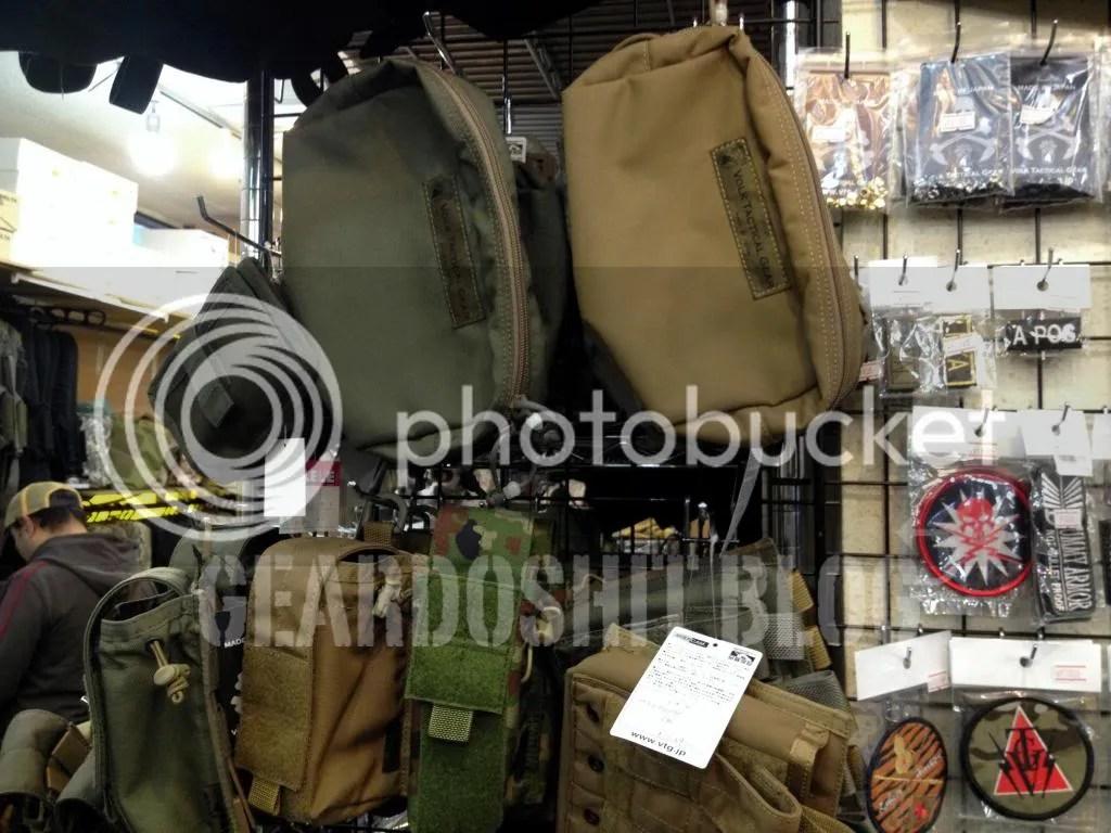 VTG shop 1
