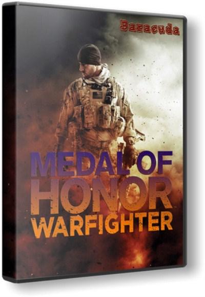تحميل لعبة ميدل اوف هونر الجديدة Medal Of Honor Warfighter