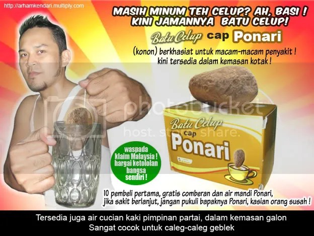 Ponari MAn
