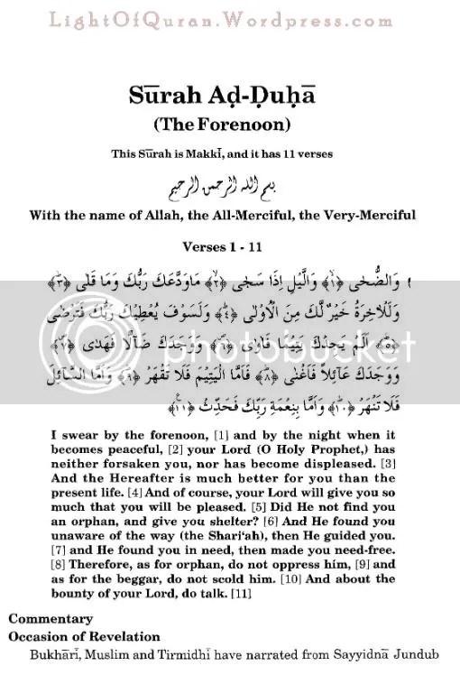 Surah Ad-Duha 93-01