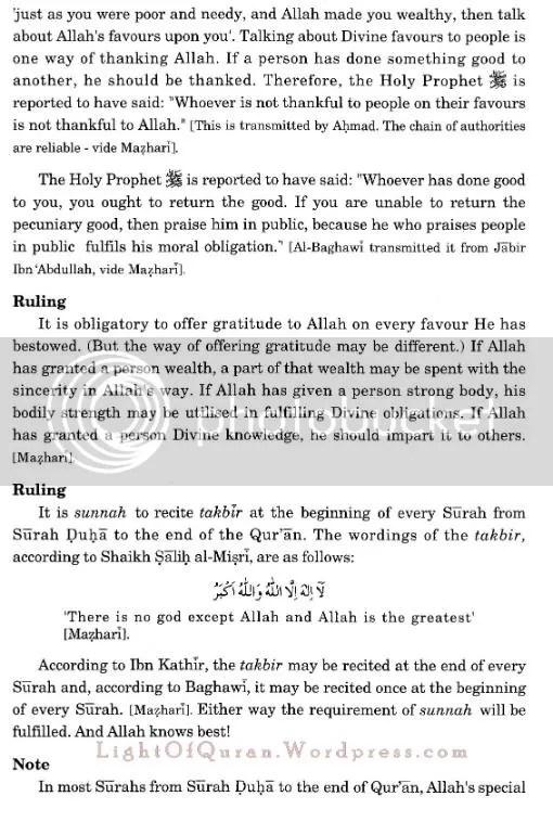 Surah Ad-Duha 93-06