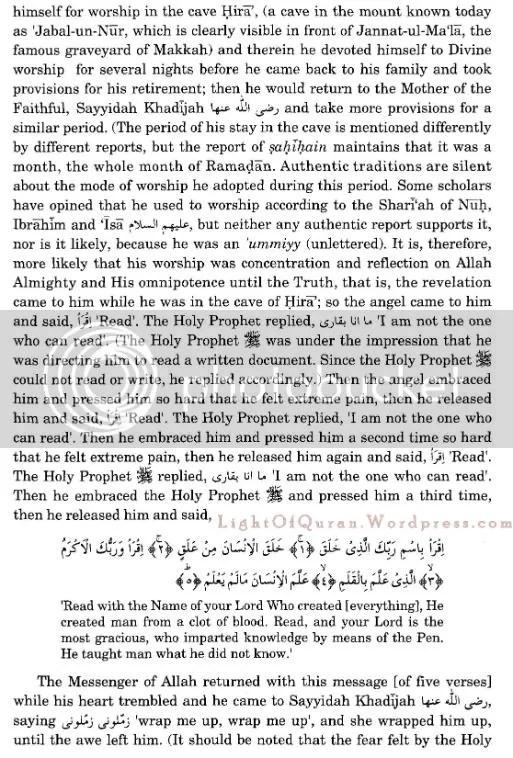 Surah Al-Alaq 96-03