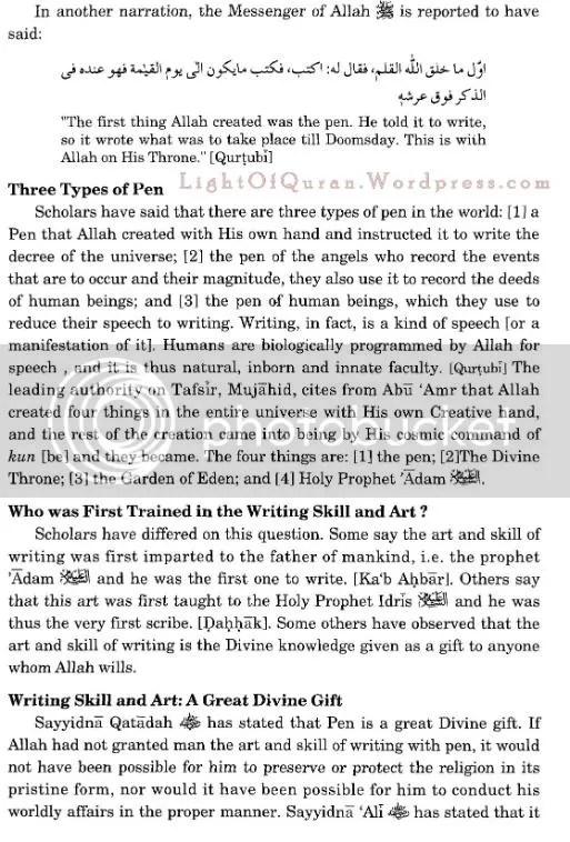 Surah Al-Alaq 96-07
