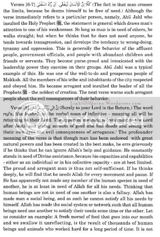 Surah Al-Alaq 96-11