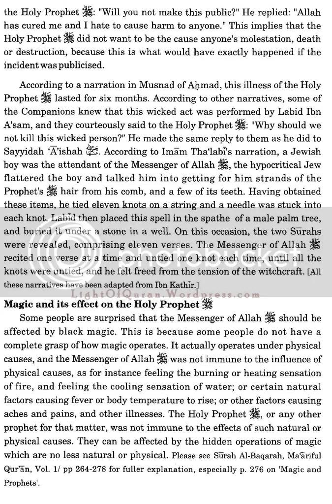 Surah Al-Falaq 113-03