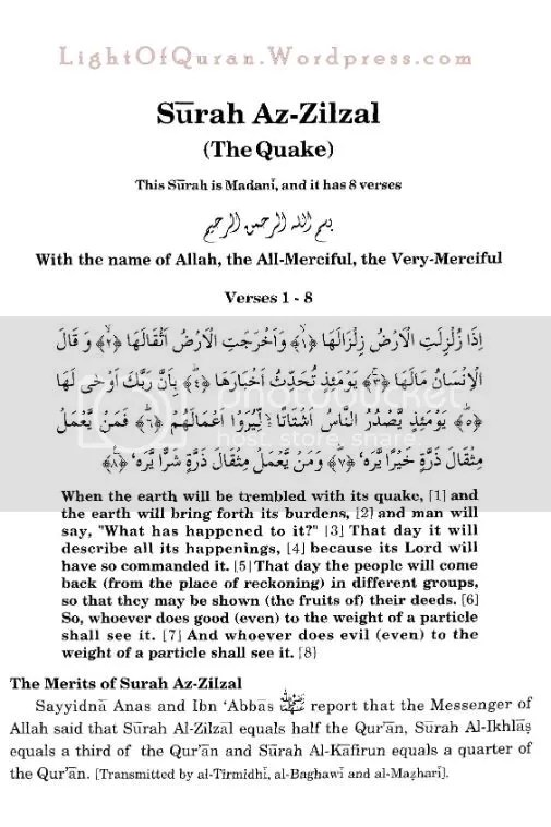 Surah Az-Zilzal 99-01