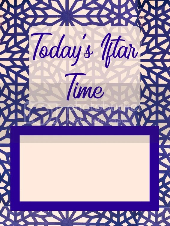 photo Todays Iftar time printable_zpsfz3m46qn.png