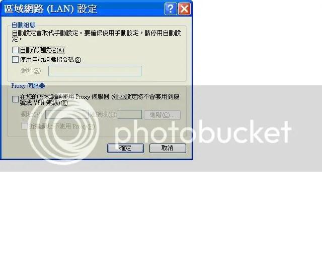 Netvigator – TP-LINK 941ND+ 無法進入Router的設定畫面 - 網絡架設 - 香港討論區 Discuss.com.hk - 香討.香港 No.1