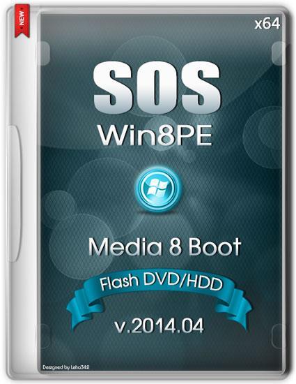 SOS64 Media 8 Boot Flash DVD HDD v.2014.04 (RUS/2014)