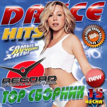 Dance Hits №15 Весна (2014)