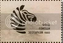 Zebra - Russia
