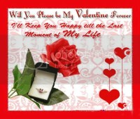 propose day sms for friends