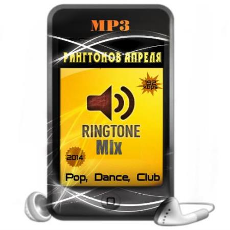 Mix рингтонов апреля (2014)