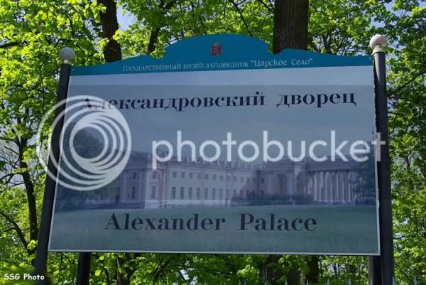 Александровский дворец в Пушкине: снаружи и внутри ...