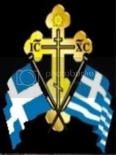 Image of Greek flag before an ornate golden cross.