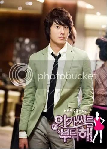 Lee Tae Yoon