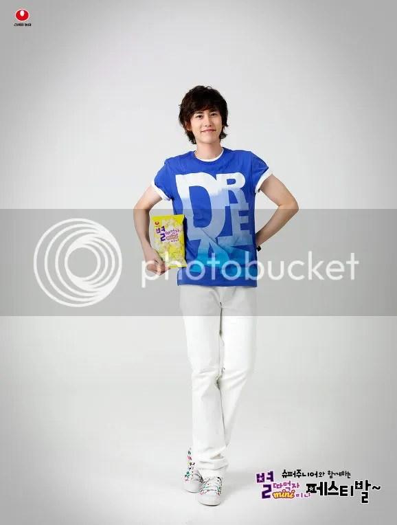 Kyuhyun,Super Junior