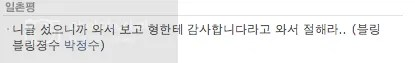 Leeteuk,Super Junior,Eeteuk,Eunhyuk