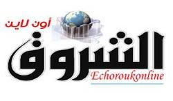 journal echourouk algerie