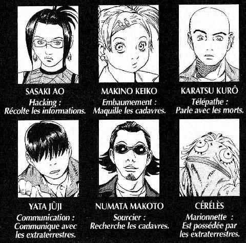 Kurosagi : livraison de cadavres
