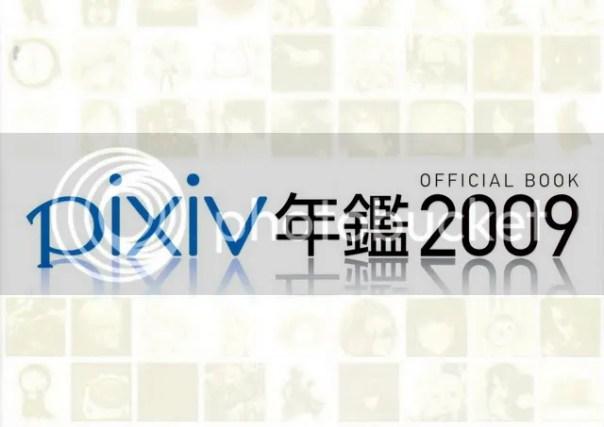 https://i1.wp.com/i582.photobucket.com/albums/ss266/acgtea/pirezePixiv_Official_Book_2009_01.jpg?w=604