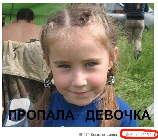 """Дичь в """"Одноклассниках"""": dennis_rodman — LiveJournal"""