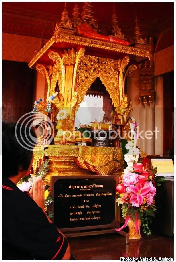 ท่องเที่ยวทั่วไทย ขอนแก่น พระธาตุหนองแวง