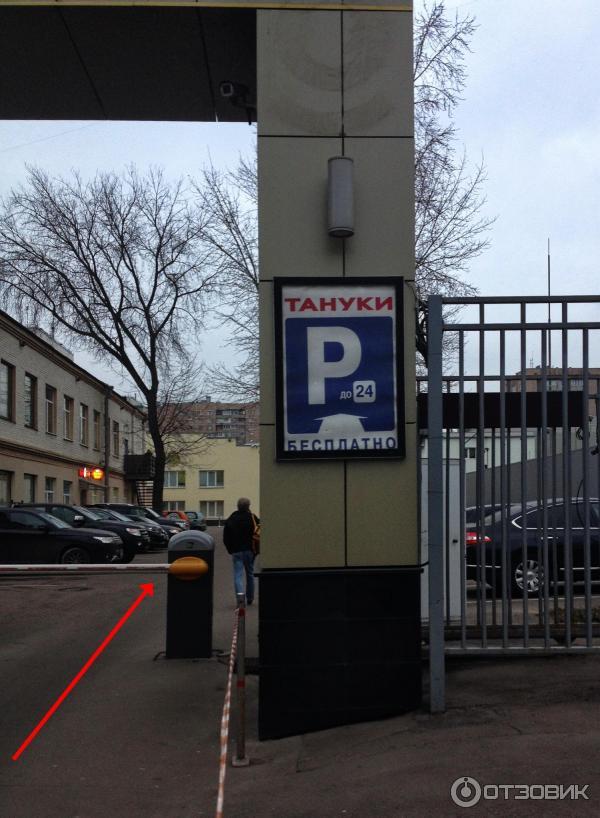 Отзывы о получении визы в чехию — ИнтерПромБанк