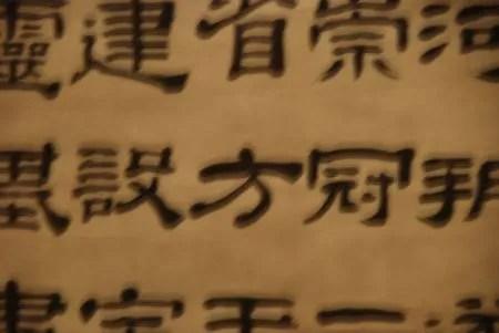 photo DSC_0568.jpg