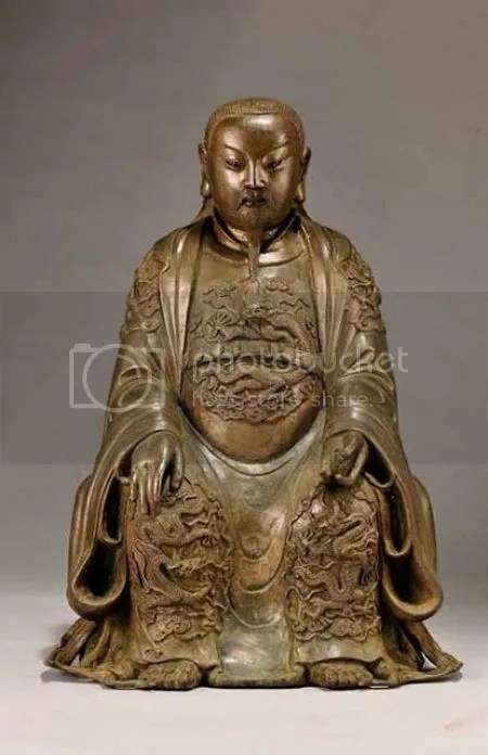 photo Zhenwu16thCenturyBronze.jpg