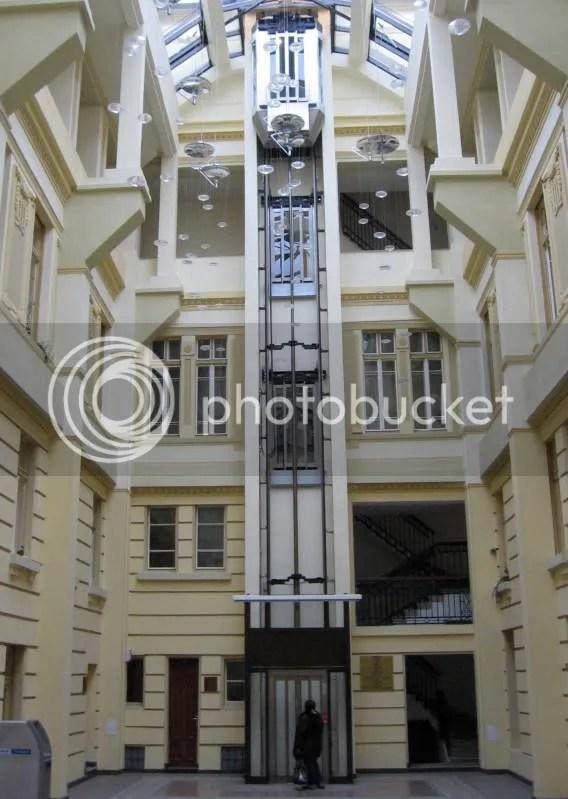Curtea interioară a Primăriei