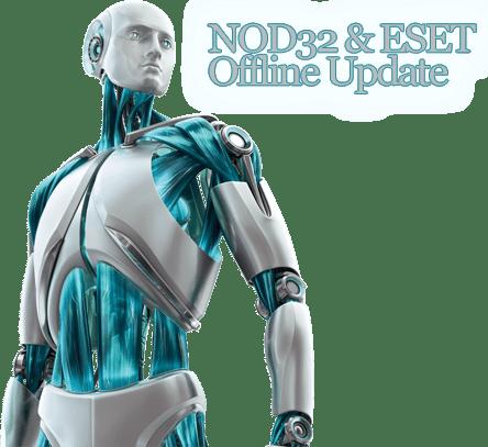 ESET Offline Updater 2.0 (codedate 5003-20100406) (32-bit / 64-bit)