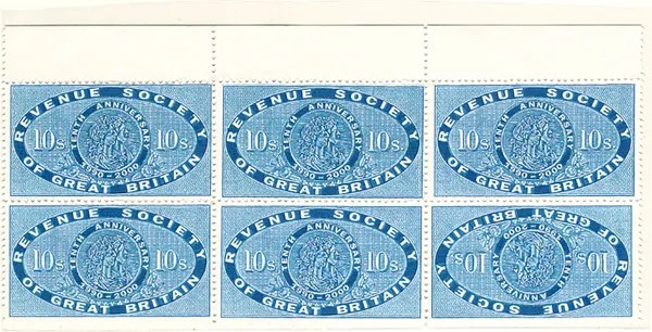 Gerald Kings Revenue Society of Great Britain stamps - Block of 6 stamps - The year 2000 was the 10th anniversary of the Revenue Society and the stamps were produced for the occasion, based upon the Tudor and then Victorian revenue stamps. Block of 6 with the bottom right stamp being inverted.