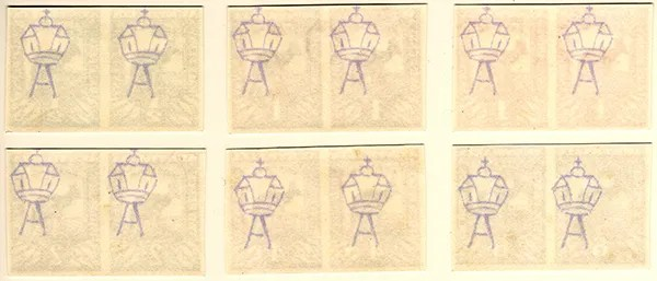 Gerald King - Alternative Australia - 1913. Baldy Essays (Low values stamps in pairs - Imperforated - Underprint)