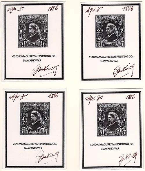 Gerald King - Alternative Burma - 1886 Burma Postage - B&W Proofs for Rupee values