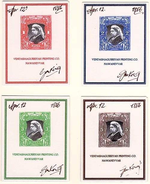 Gerald King - Alternative Burma - 1886 Burma Postage - Color Proofs for Rupee values