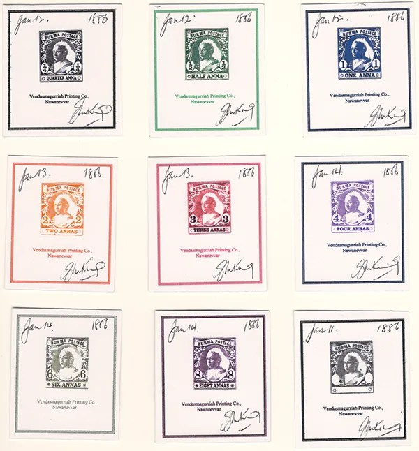 Gerald King - Alternative Burma - 1886 Burma Postage - Proofs for Anna values