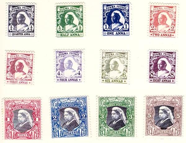 Gerald King - Alternative Burma - 1886 Burma Postage