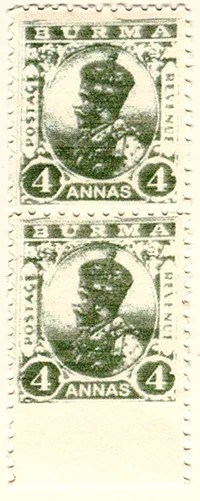 Gerald King - Alternative Burma - 1912. King George V definitives (4 Annas) - Vertical pair