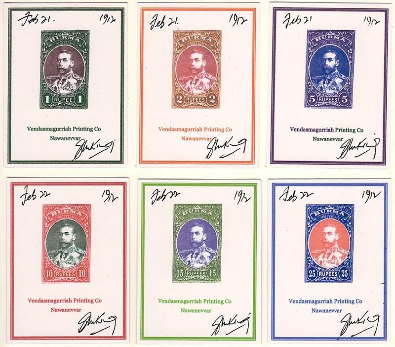 Gerald King - Alternative Burma - 1912. King George V definitives (Rupees Values) - Proofs