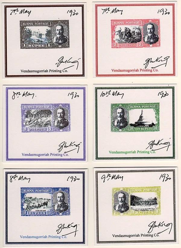 Gerald King - Alternative Burma - 1930. King George V pictorials (Rupee Values) - Proofs
